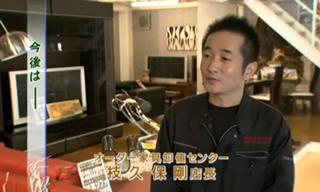 NHKのニュースやフジテレビほか 海外メディアでも紹介されました!